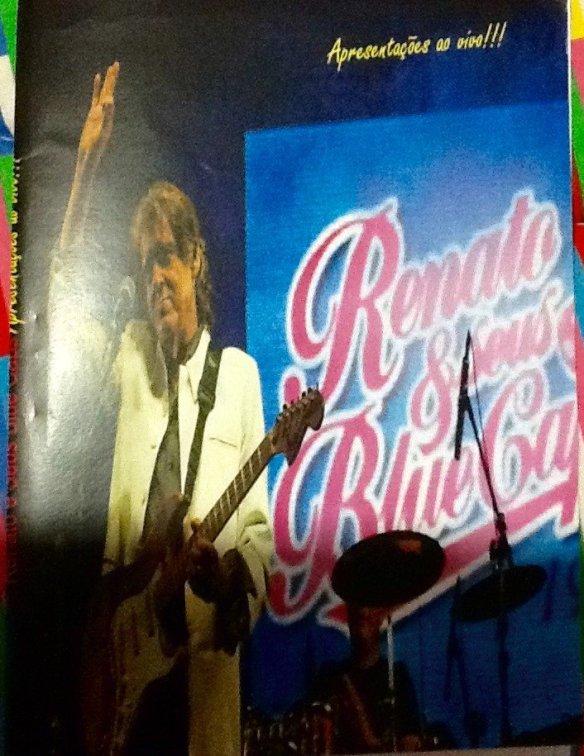 DVD RSBC 1